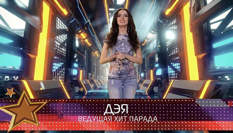 TVM TOP 10 с певицей Дэей — 71 выпуск