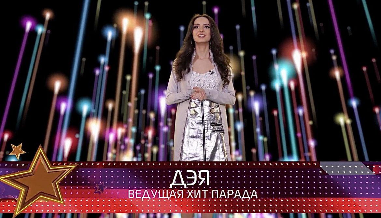 TVM TOP 10 с певицей Дэей — 72 выпуск
