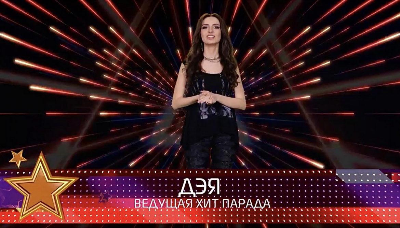 TVM TOP 10 с певицей Дэей — 73 выпуск