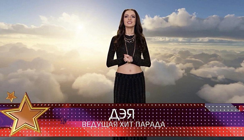 TVM TOP 10 с певицей Дэей — 74 выпуск