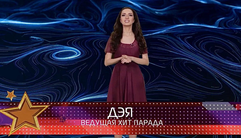 TVM TOP 10 с певицей Дэей — 75 выпуск